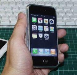 Точная копия iPhone\'а, сделанная своими руками (фото)