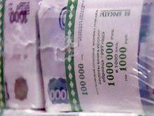Украина может выбрать российский рубль в качестве резервной валюты