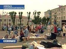 Жители Невельска митингуют