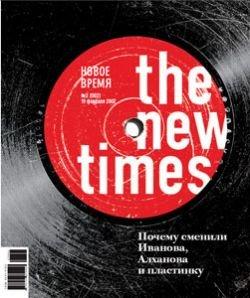 Ирена Лесневская рассказала о причинах ухода Шакирова с поста главреда The New Times