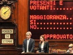 Итальянский парламент одобрил план сокращения расходов