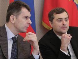 Прохоров объявил войну Суркову