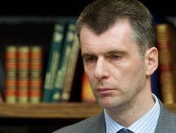 Прохоров считает, что не повторит судьбу Ходорковского