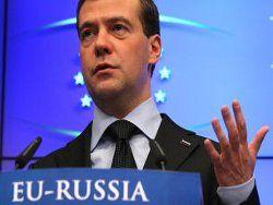 Еврозоне нужен план, прежде чем Россия сможет помочь
