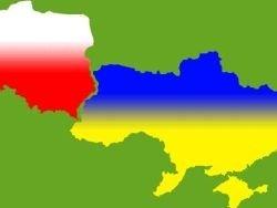 Украина и стратегические интересы Польши