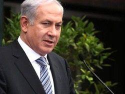 Нетаниягу расскажет ООН правду о Ближнем Востоке