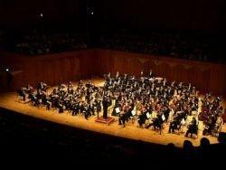 Оркестры двух Корей договорились о совместных концертах