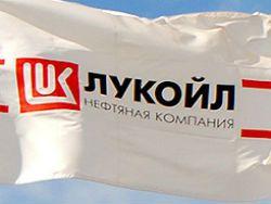 Лукойл и Роснефть отложили список общих проектов