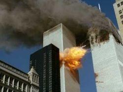 Война с терроризмом продолжается