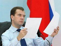 В Думу внесены поправки о борьбе с налоговыми преступлениями