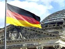 Закончился столетний грабёж Германии