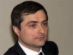 Сурков: политическая система РФ не претерпит особых изменений