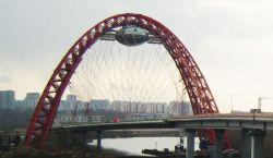 Москва потратит на Летающий ЗАГС 650 миллионов рублей