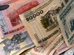 Валютный рынок беларуси