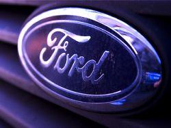В России возобновлен выпуск автомобилей Ford