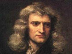"""Оспорено первенство Ньютона в открытии \""""бесконечного ряда\"""""""
