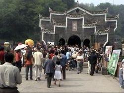 При обрушении моста в Китае погибли 14 человек