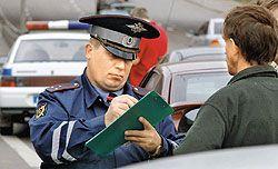 Новые штрафные санкции против водителей-нарушителей пока лишь увеличили сумму взяток