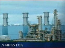 При взрыве на иркутском химзаводе погибли четыре человека