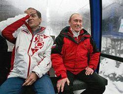 Вице-премьер Жуков стал ответственным за Олимпиаду-2014 в Сочи