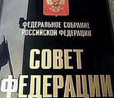 В России вступает в силу закон о безопасности на транспорте