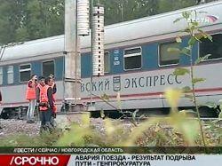 РЖД восстановит движение поездов из Петербурга в Москву к 15 часам
