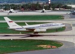 Аэрофлот начал использовать мобильные стойки регистрации