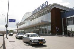 Народные тропы в московские аэропорты