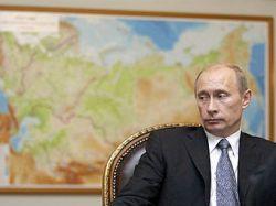Путин взял расследование теракта на железной дороге под личный контроль