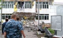 Как прожить после землетрясения на пособие в 3000 рублей?