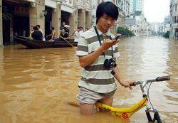 Наводнение в КНДР унесло жизни не менее 200 человек