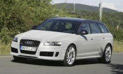 Появились шпионские фото Audi RS6 Avant
