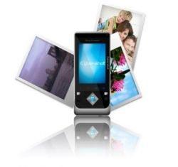 Сегодня будет анонсирован Sony Ericsson K830