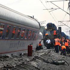 Список пострадавших в результате теракта на железной дороге