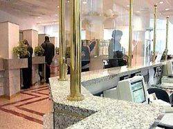 В России стало на 26 банков меньше