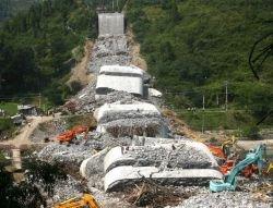 Обрушение моста в Китае (фото)