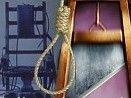 В Италии начнется сбор подписей за всемирный мораторий на казнь