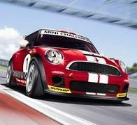 MINI представит во Франфурте спорткар для серии Challenge