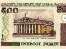 Белоруссия отвяжет курс своего рубля от российского