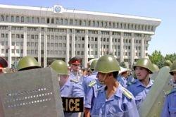 Саммит ШОС: Бишкек парализован