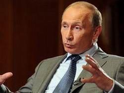 Путин: жителям РФ не стоит рассчитывать на рост зарплат