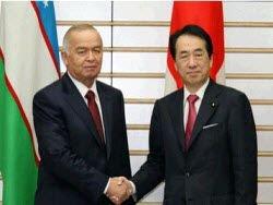 Как Узбекистан и Япония будут развивать сотрудничество?