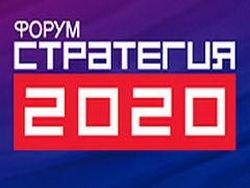 """Разработчики """"Стратегии-2020"""" вообще не учли уроков кризиса"""