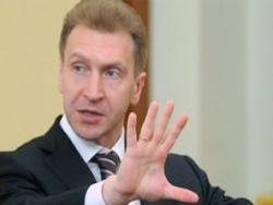 Шувалов: США поможет России вступить в ВТО до конца года