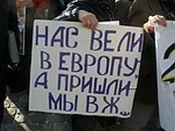 В Харькове прошел митинг левых и русских организаций