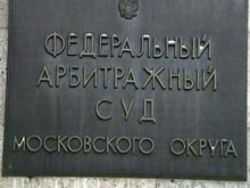 "Суд отказал ""потомку Рюриковичей"" а праве на Кремль"