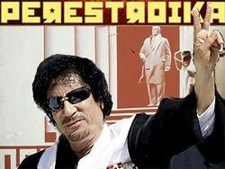 Каддафи и лидер сопротивления итальянской оккупации