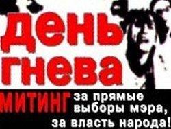 Вице-мэр Ростова-на-Дону может сесть по политической статье