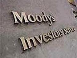 Moody's снизило рейтинг Италии на три ступени