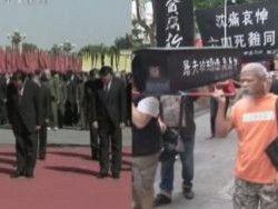 Гонконгцы отметили протестом День КНР